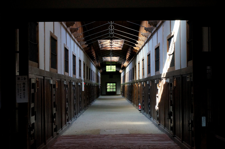 File:130713 Abashiri Prison Museum Abashiri Hokkaido Japan65s3.jpg - Wikimedi...