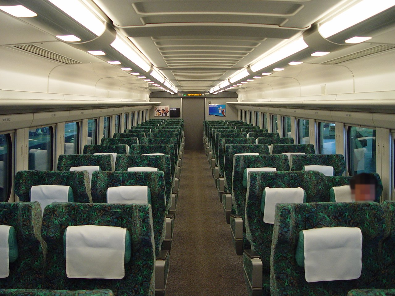 File 200 k refurb green car interior sendai for Interior design wikipedia