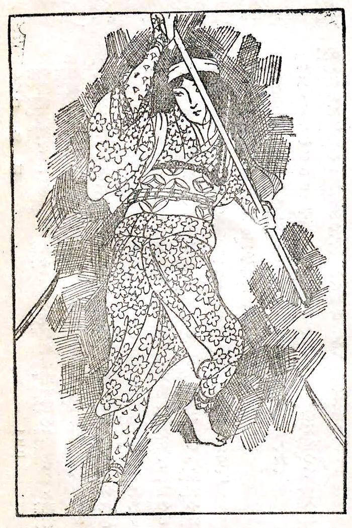 Aizu | Rurouni Kenshin Wiki | FANDOM powered by Wikia