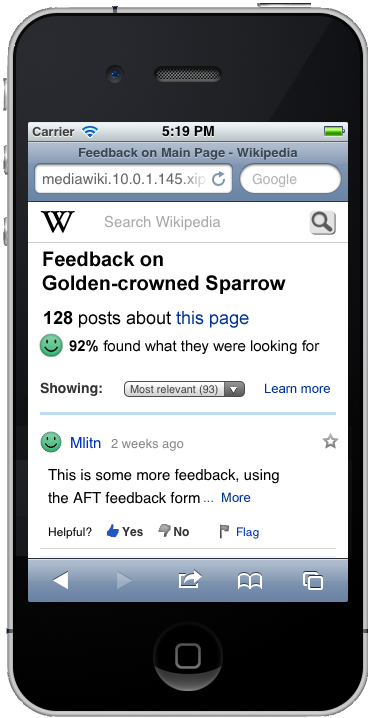 Mobile Feedback Page - After