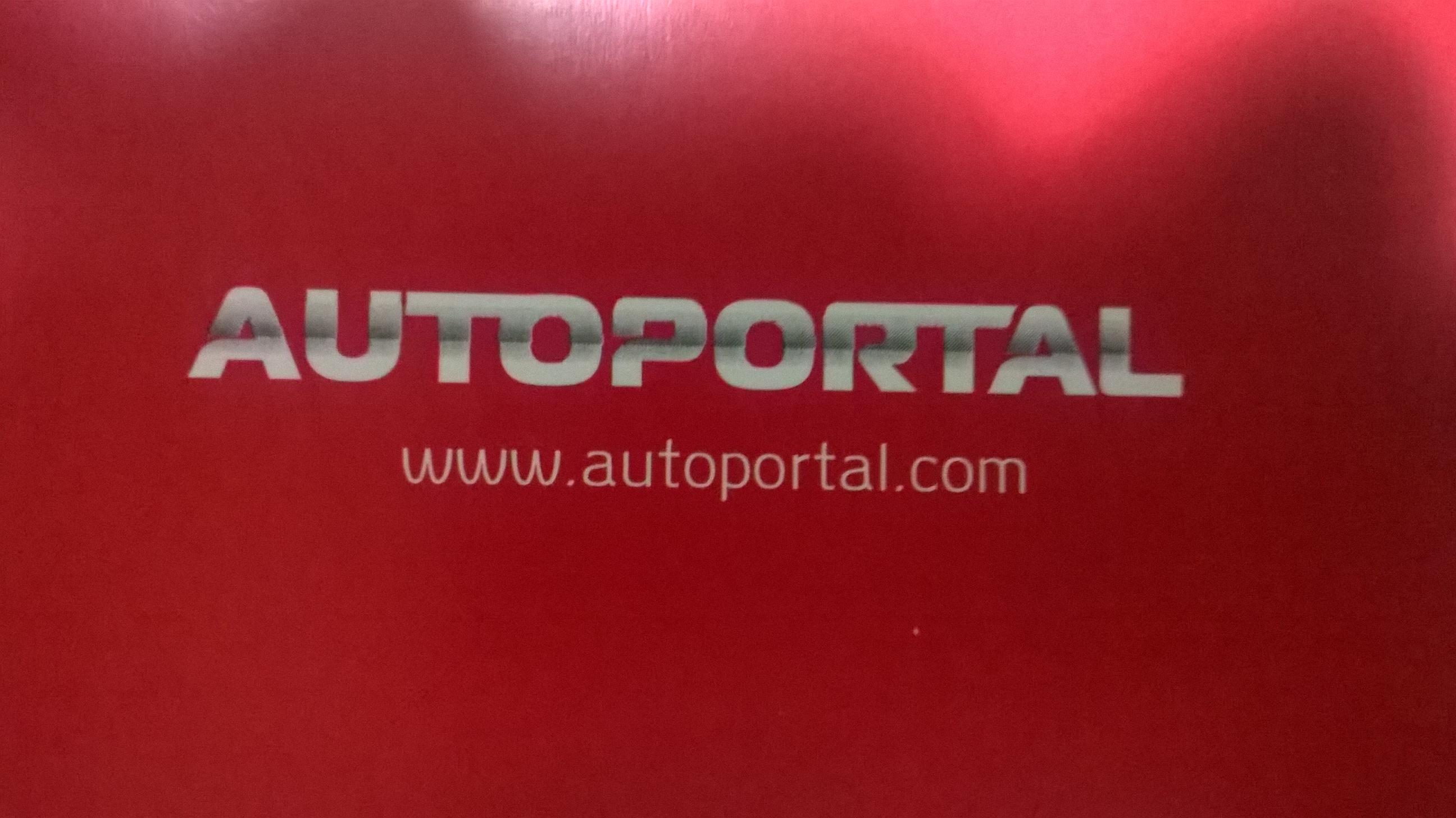 File:Autoportal Company.jpg - Wikimedia Commons