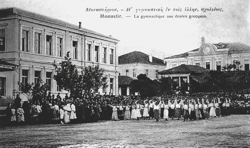 Bitola_Greek_School_Monastiri.JPG