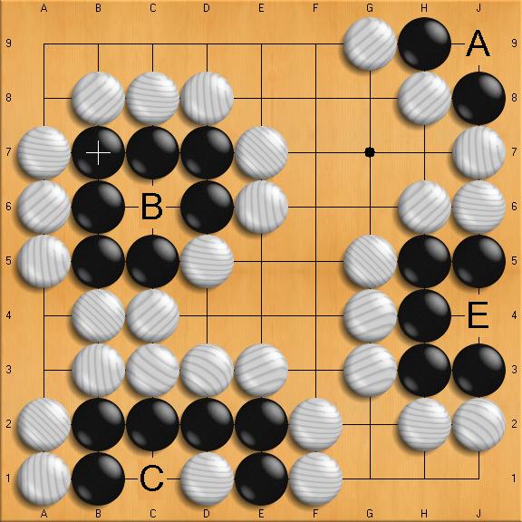 Go (Juego estratégico) Captura_02