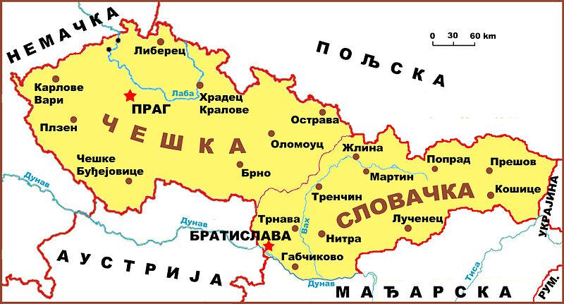 slovacka mapa File:Cehoslovacka mapa.   Wikimedia Commons slovacka mapa