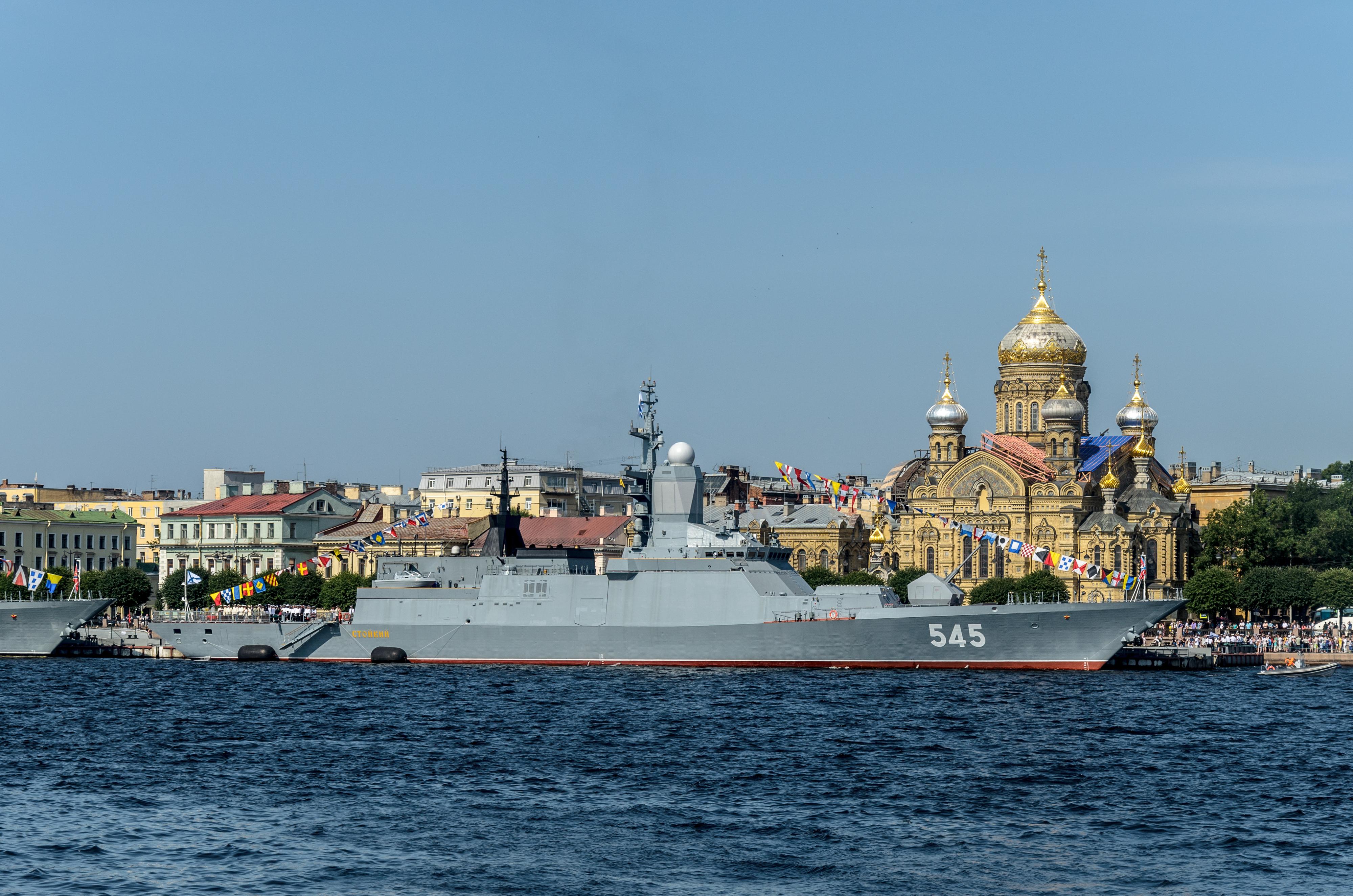 Steregushchiy-class corvette - Wikipedia