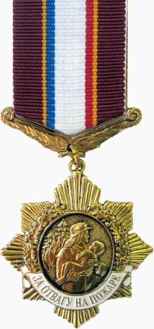 File crimea awards for bravery on fire 1 jpg wikimedia commons