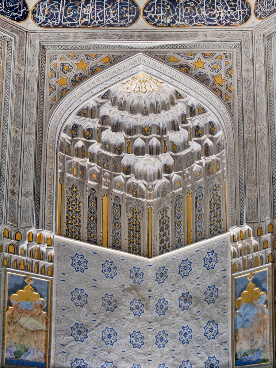 File d cor int rieur du mausol e de chirin bika aka shah for Decor interieur