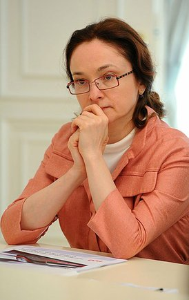 Elvira Nabiullina 27 May 2013.jpeg