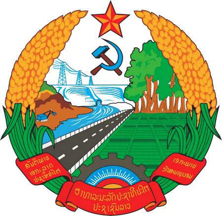 Archivo:Emblem of Laos (1975-1991).png