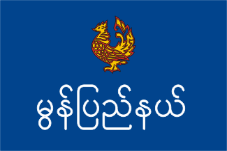 file flag of mon state png wikimedia commons