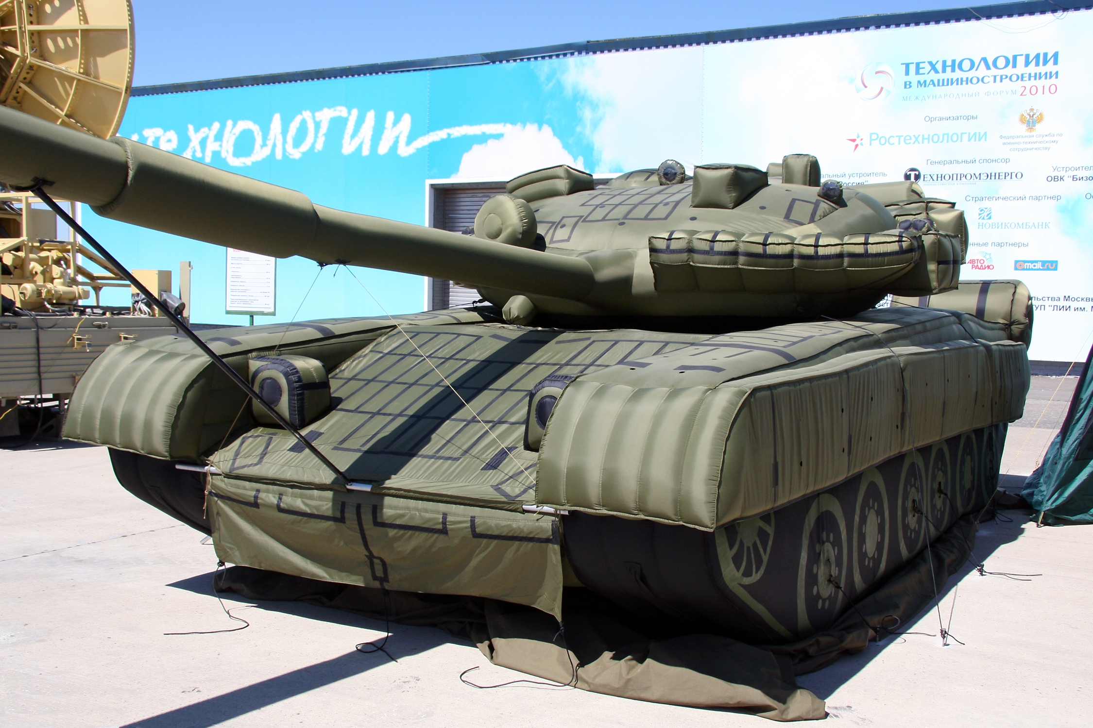 http://upload.wikimedia.org/wikipedia/commons/c/c6/Inflatable_T-80BV_mock-up.jpg