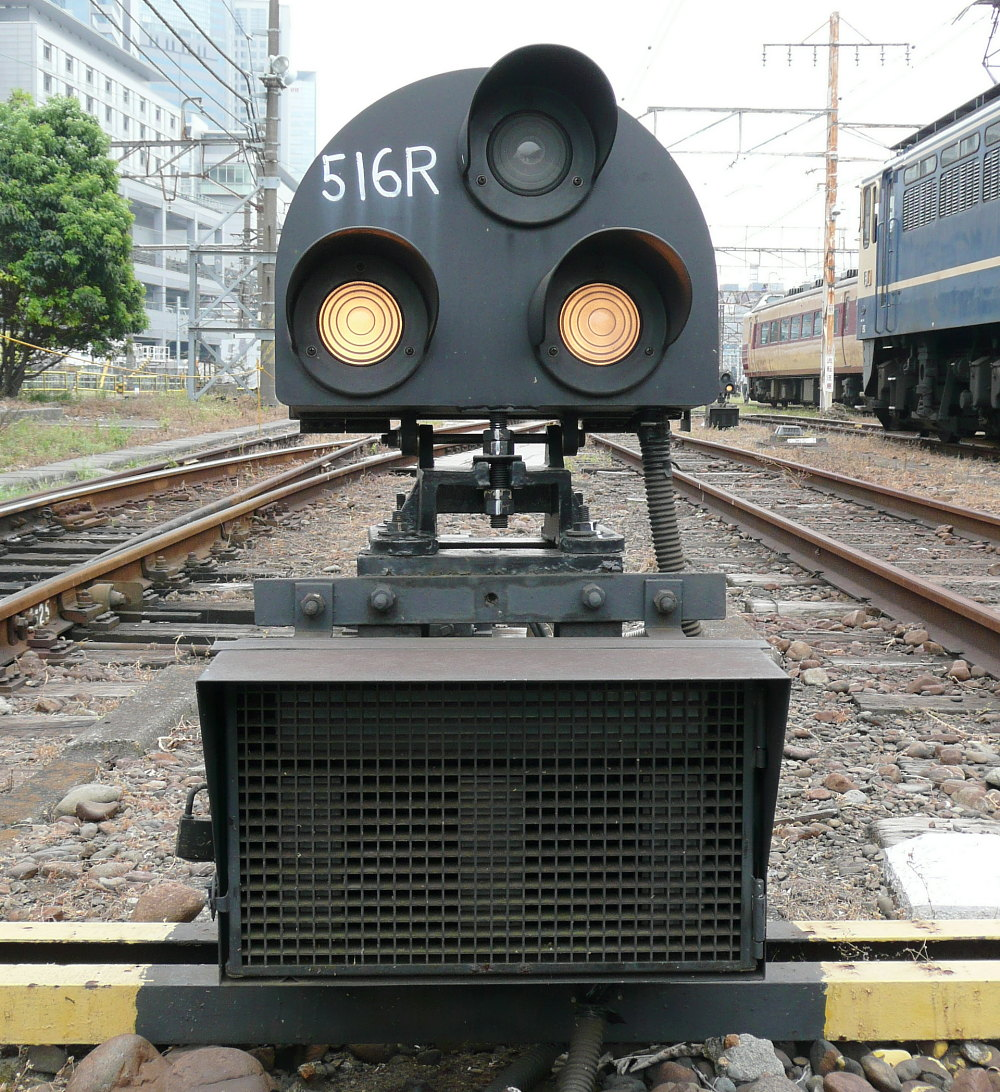 https://upload.wikimedia.org/wikipedia/commons/c/c6/Irekae_signal.jpg