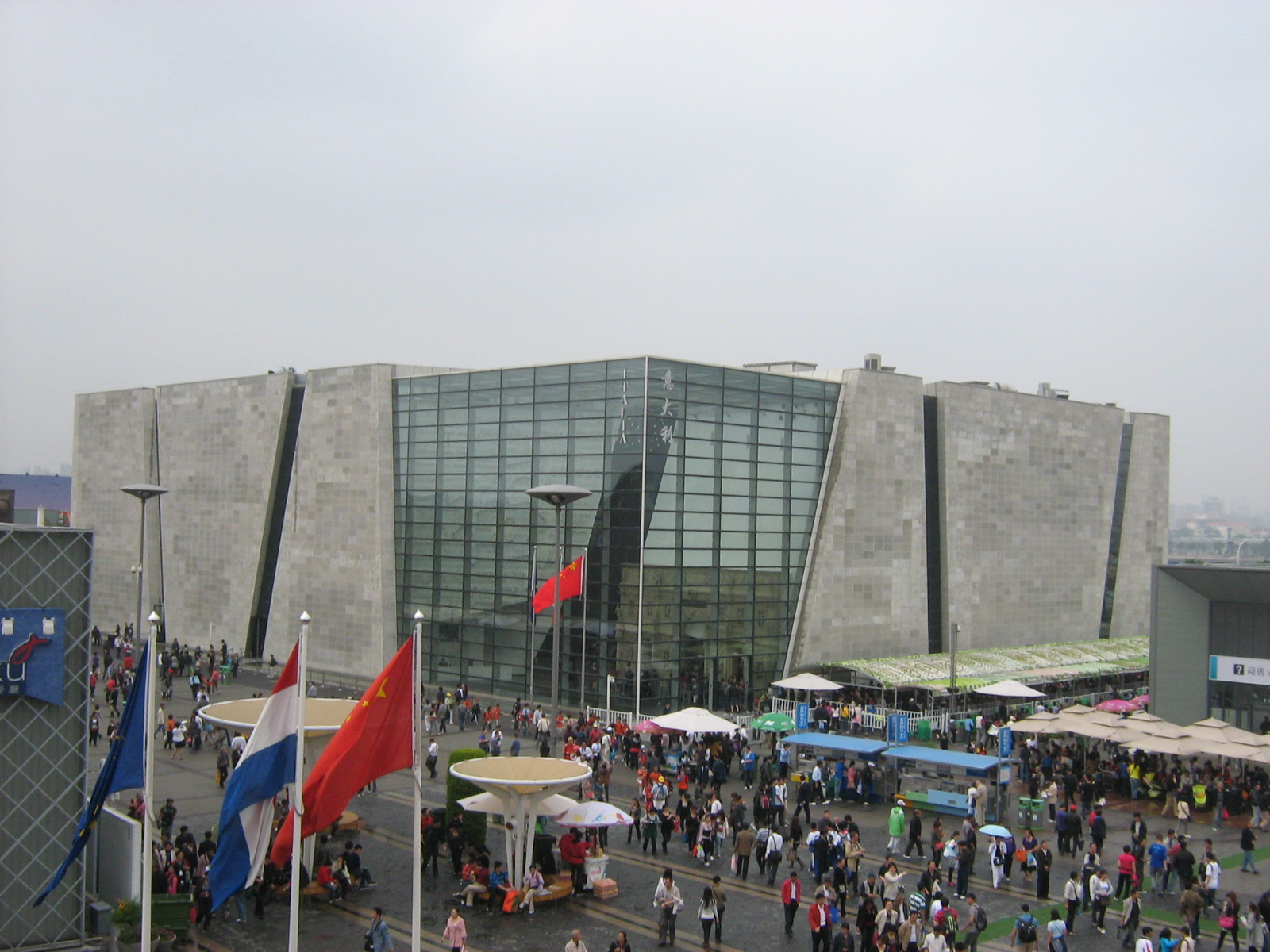File:Italy Pavillion at 2010 Shanghai Expo.jpg - Wikimedia Commons