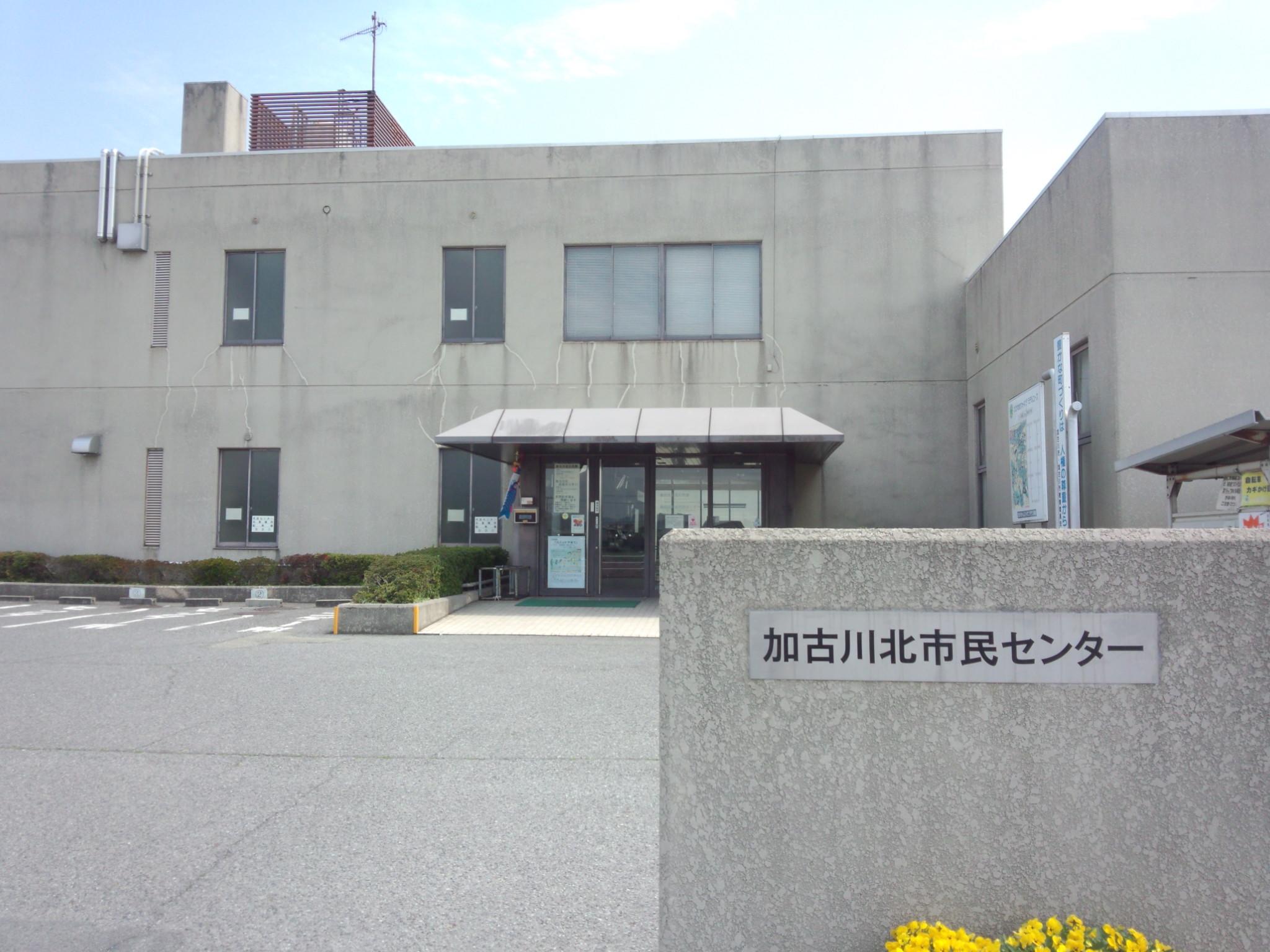 中央 市民 病院 加古川
