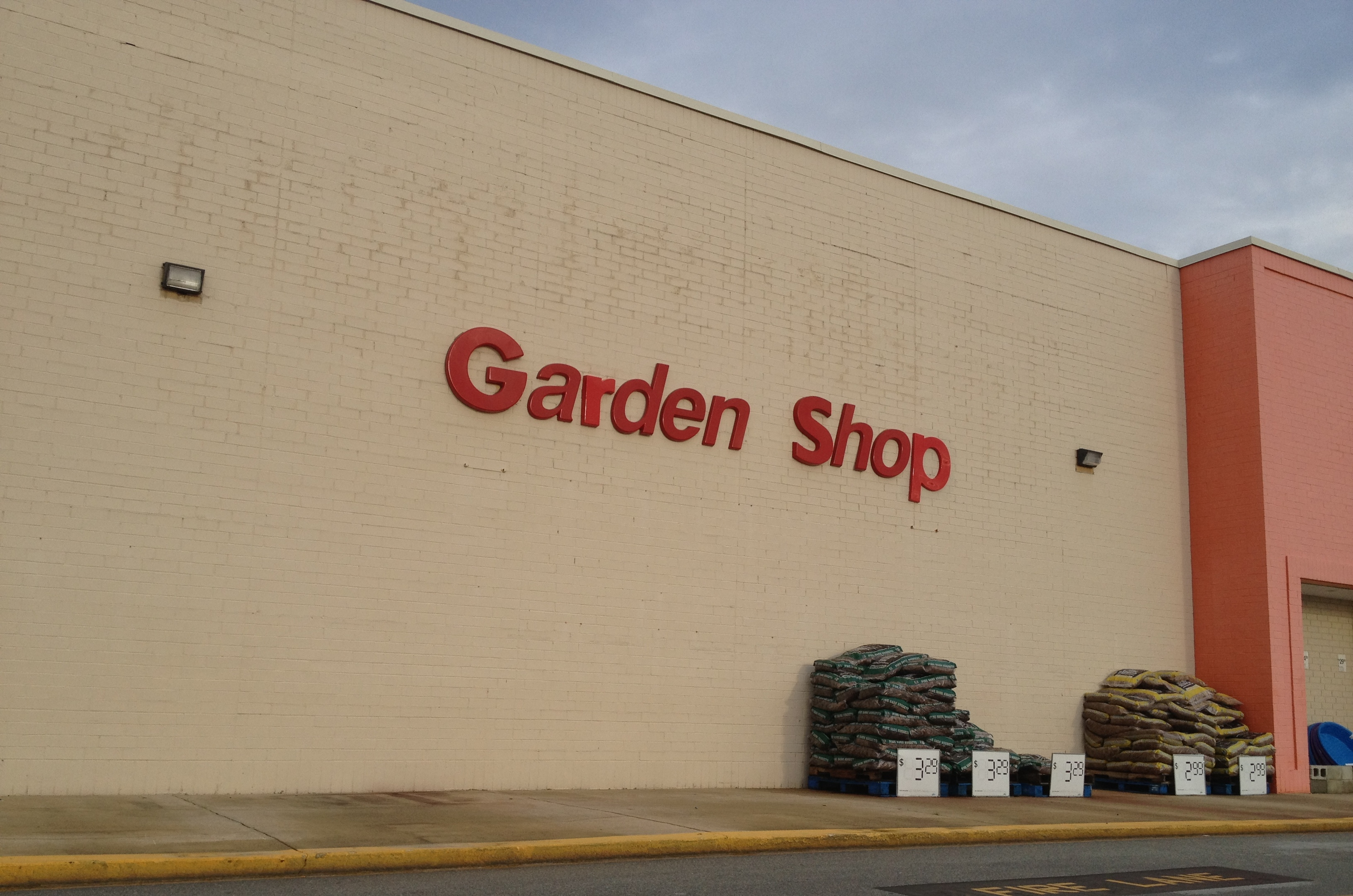 File:Kmart Jacksonville, NC (7849136768).jpg - Wikimedia Commons