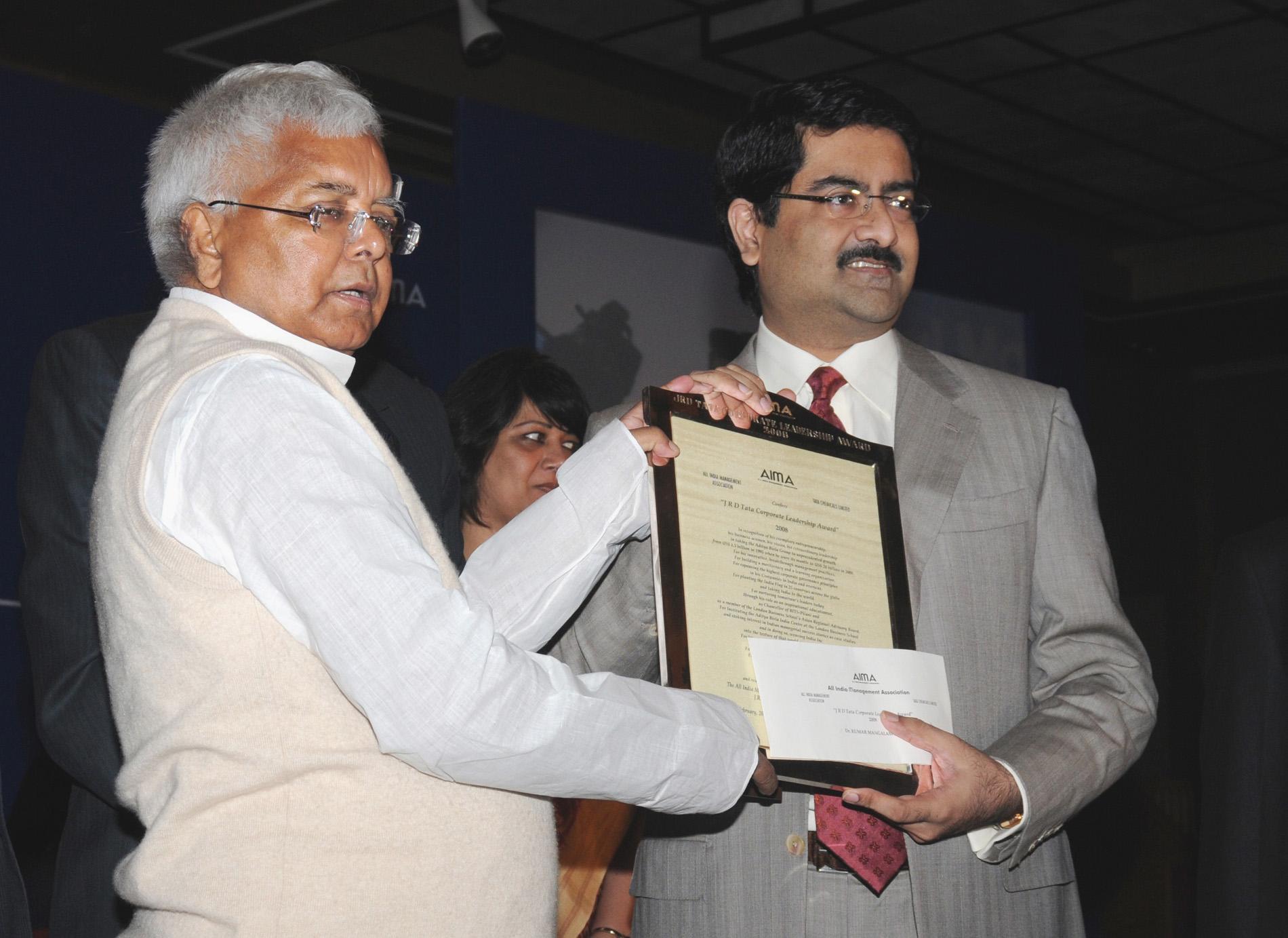 Kumar Mangalam Birla - Wikipedia