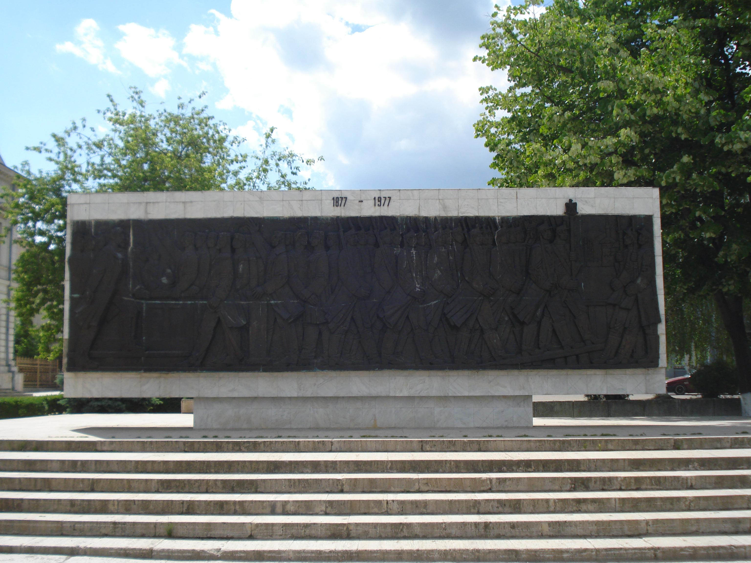Fişier:Monumentul independenţei, Vaslui.JPG
