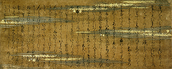 Iz dnevnika Murasaki Šikibu (commons.wikimedia)