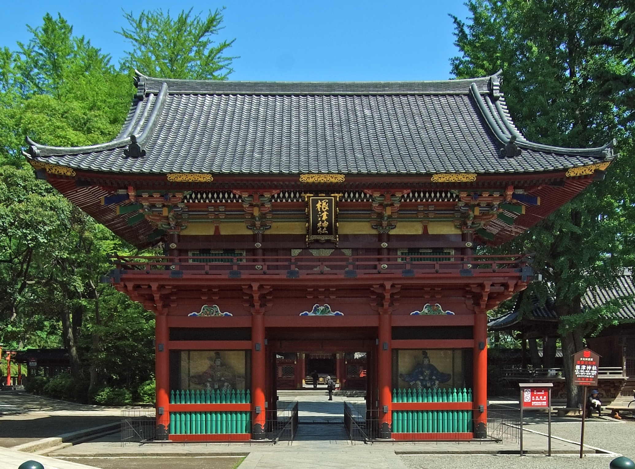 File:Nezu Shrine Romon 2010.jpg - Wikimedia Commons