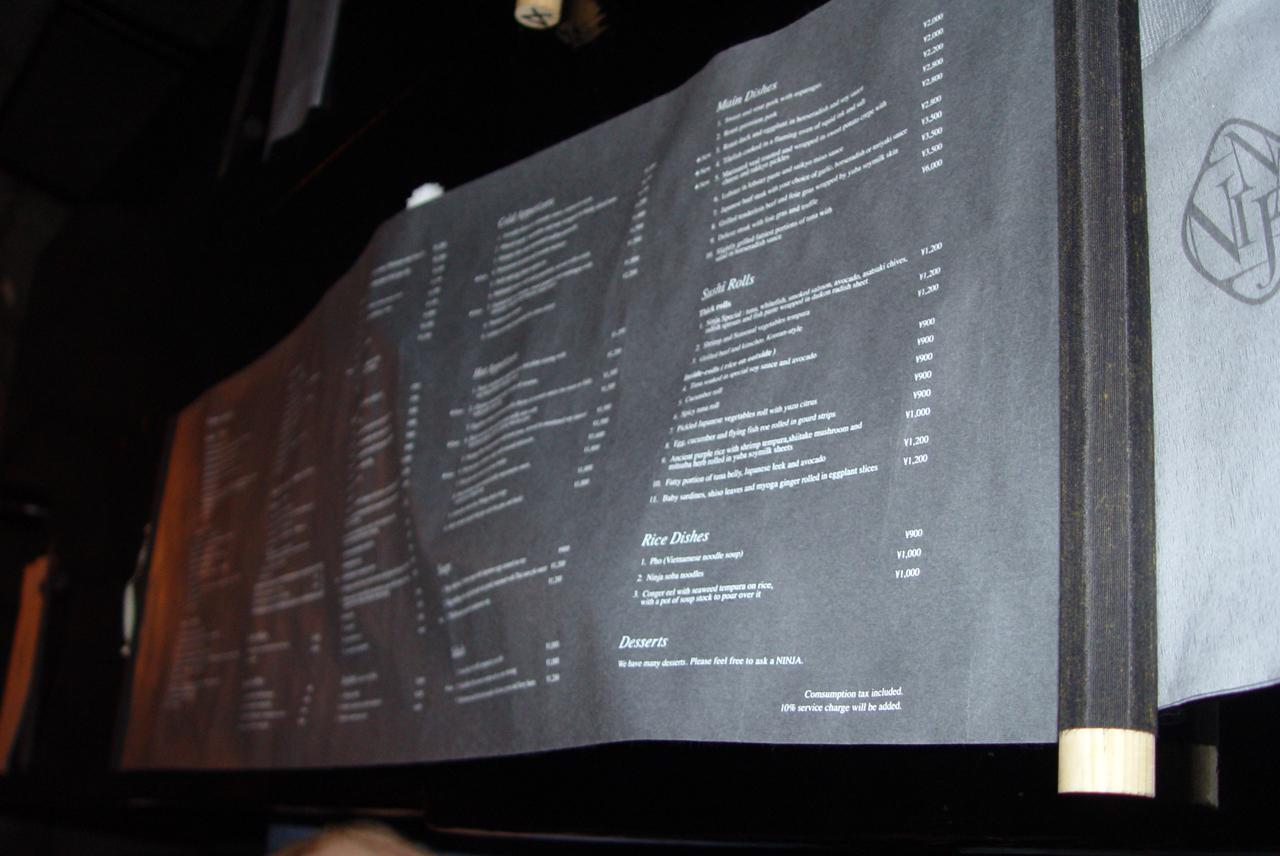 Ninja Restaurant Menu Prices