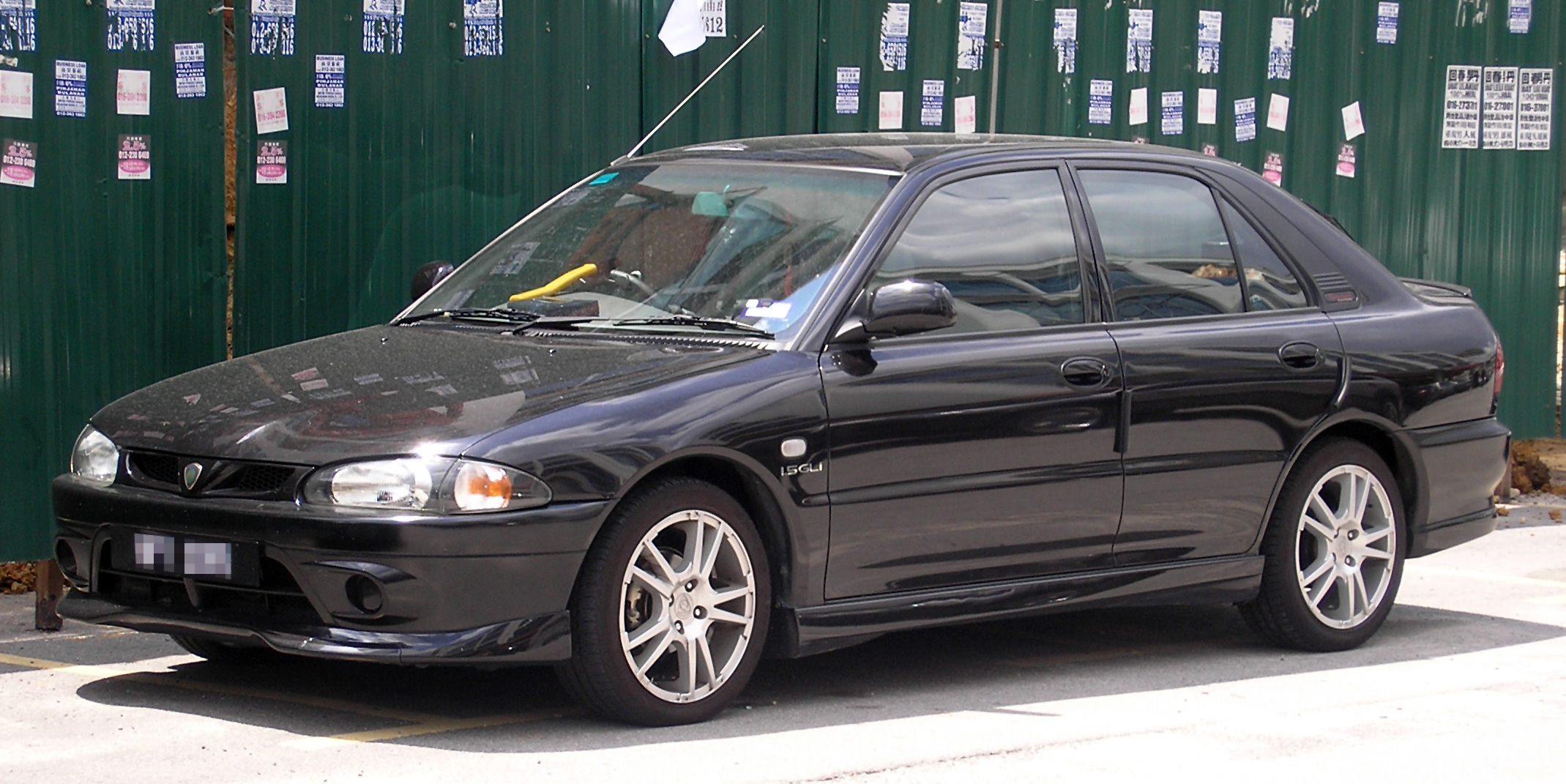 File Proton Wira Aeroback Special Edition First Generation Second Facelift Front