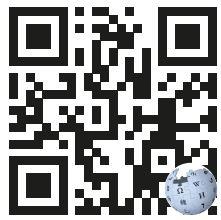 File:Qr-code-wikipedia.JPG