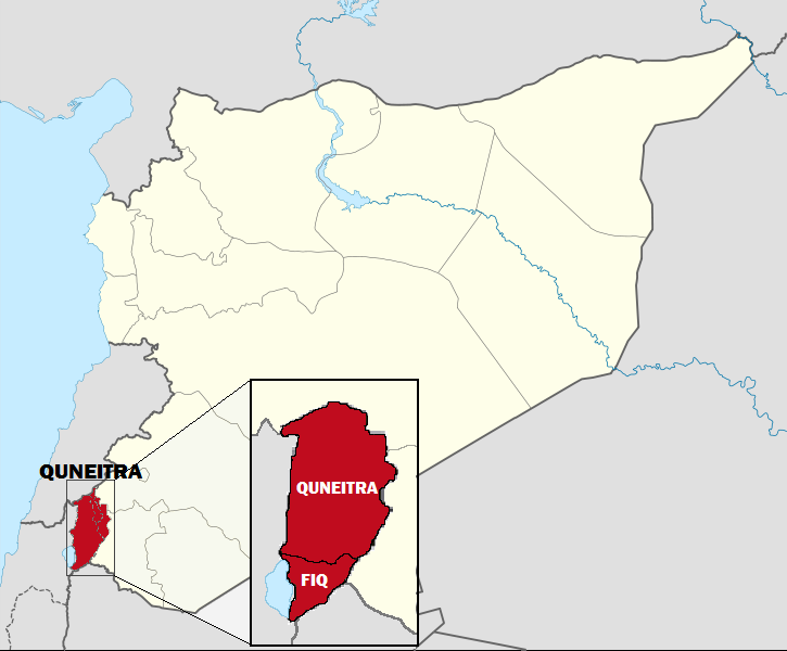 File:Quneitra Governorate with Districts.png - Wikimedia Commons