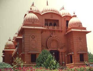 Rajkot Metropolis in Gujarat, India
