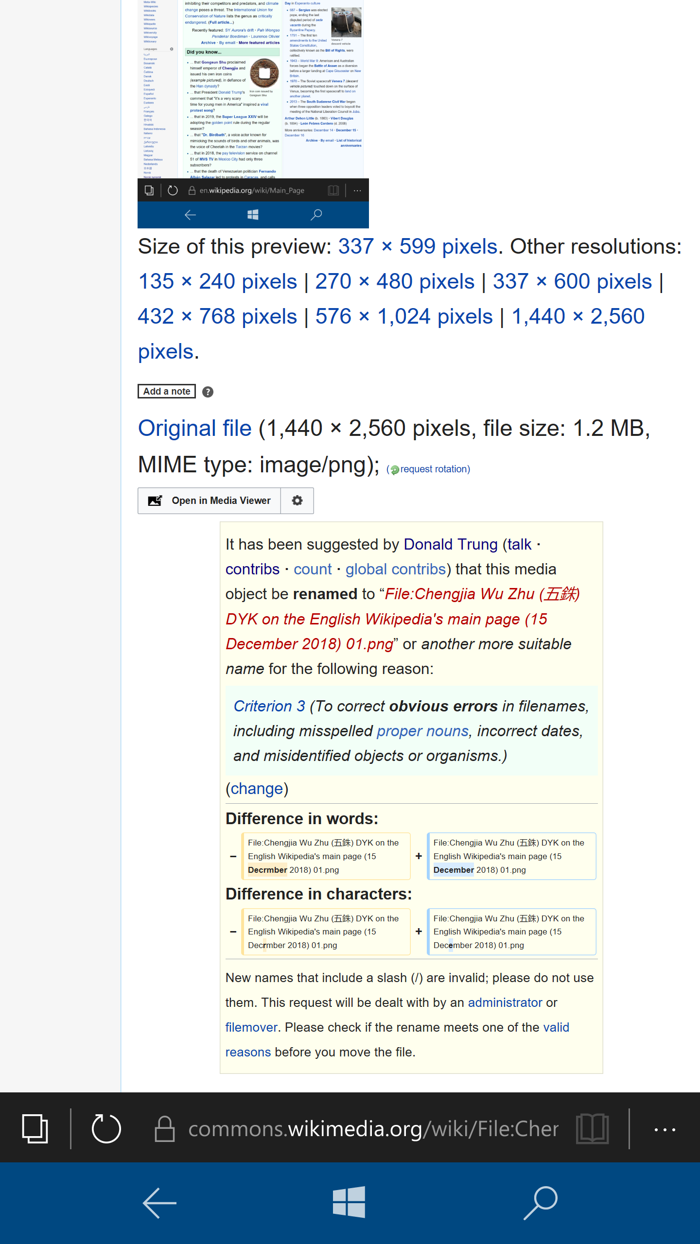 File:Rename request as viewed on a mobile browser (Microsoft