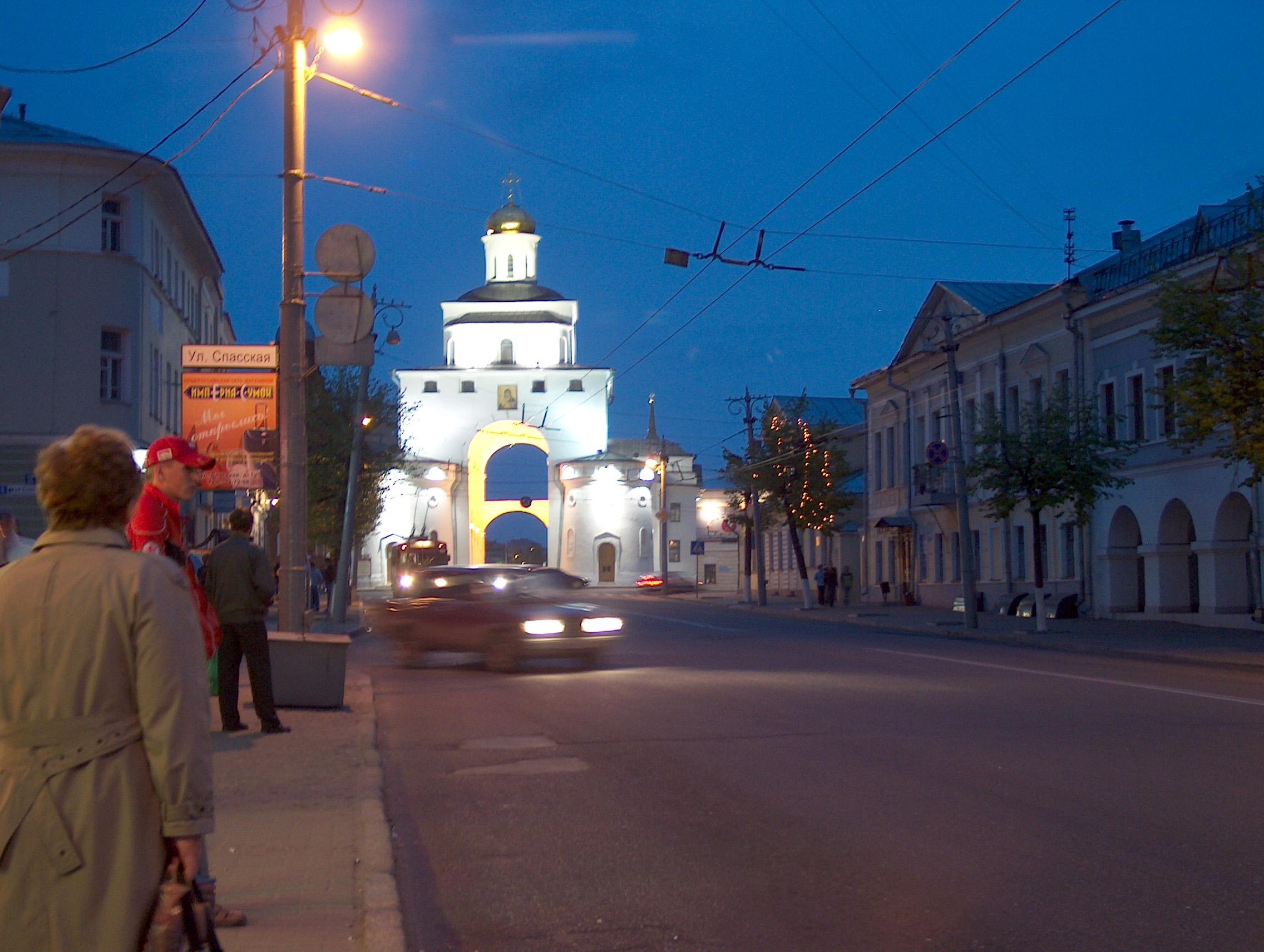 Улица большая московская владимир [PUNIQRANDLINE-(au-dating-names.txt) 40