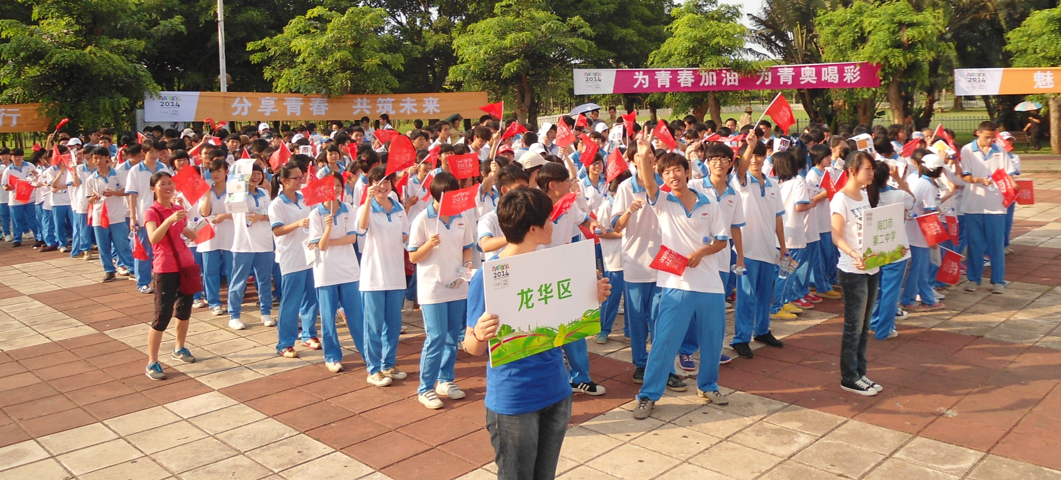 School uniforms in China - 03.jpg