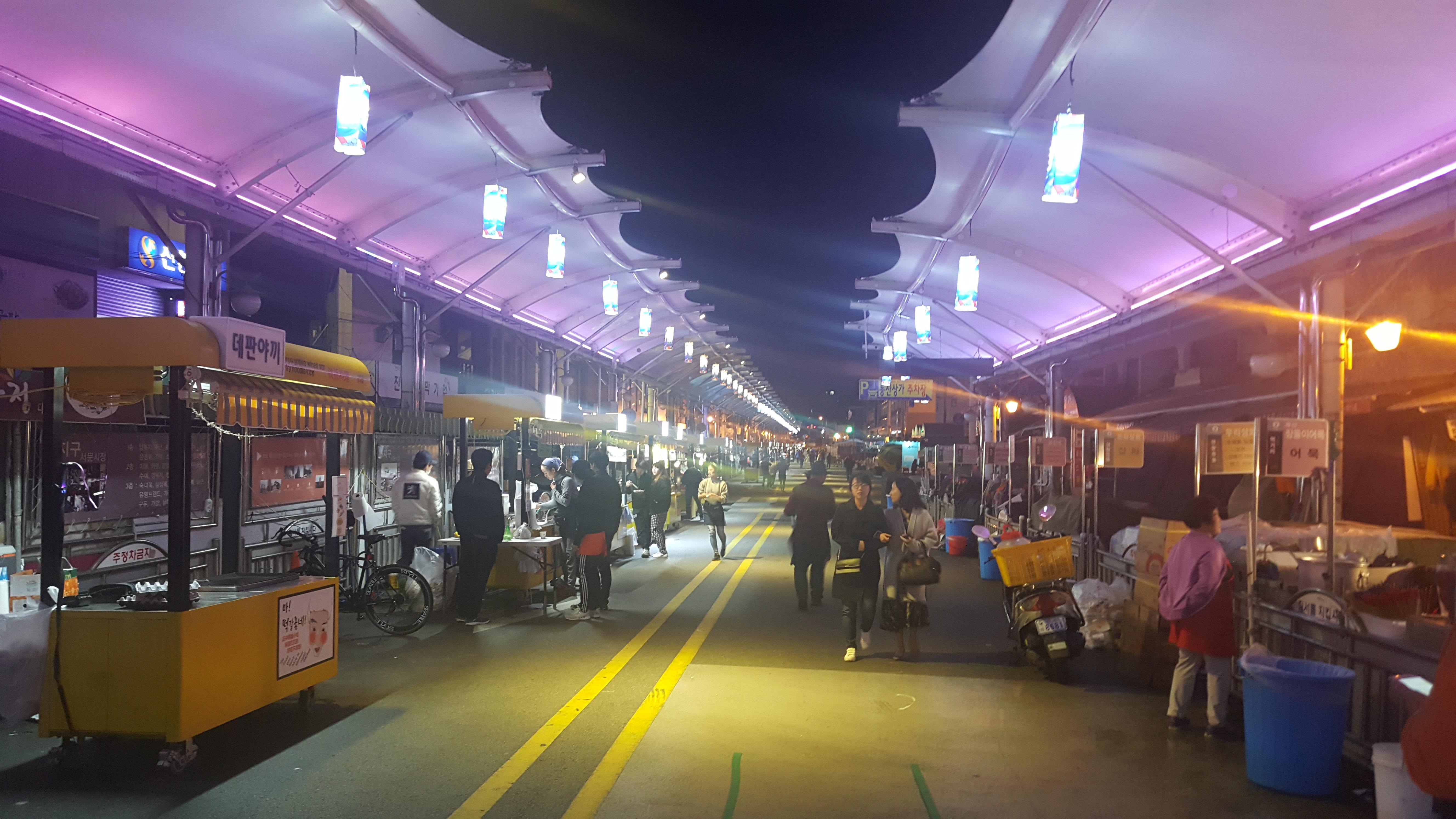 File:Seomun Night Market, Daegu.jpg - Wikimedia Commons