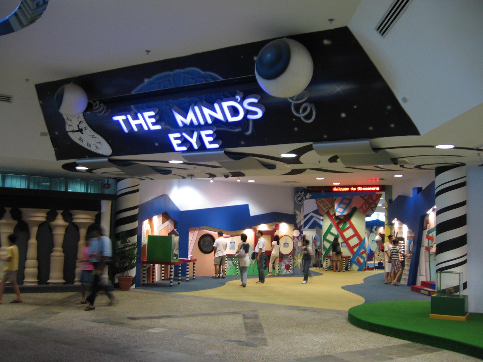 File:Singapore Science Centre 13, Jul 06.JPG - Wikipedia, the free ...