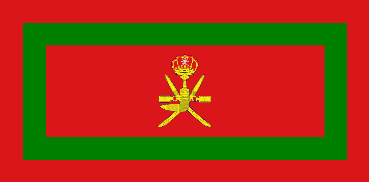 File:Standard of the Sultan of Oman.png - Wikimedia Commons