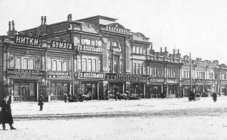 Файл: Свердловск-1982-31.jpg