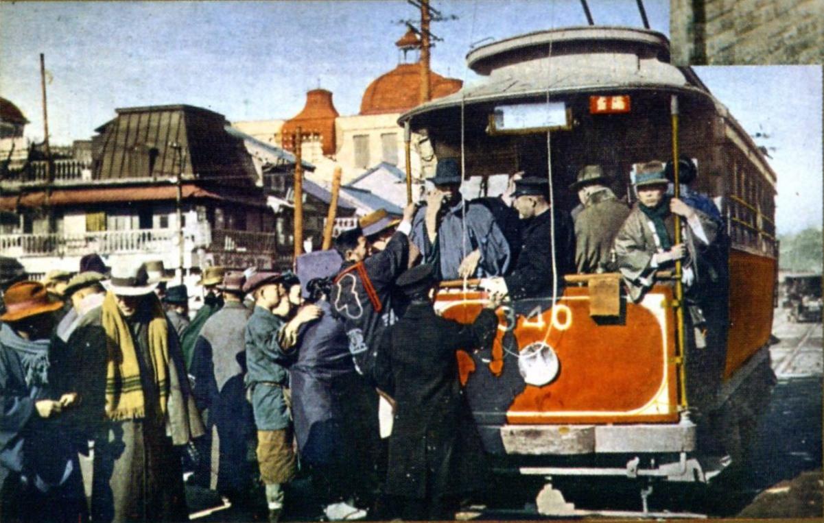 東京名物満員電車