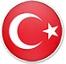 Turkey circular emblem 2.JPG