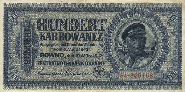 Монеты СССР — Википедия
