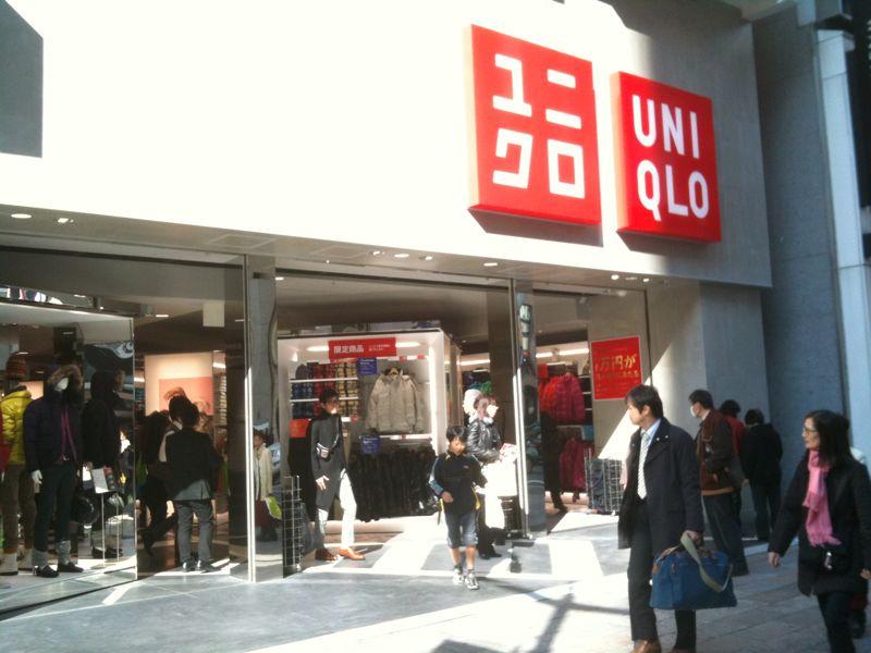 Uniqlo Ginza shop