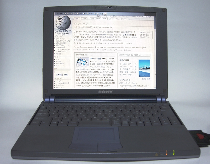 Sony Vaio PCG-7R2M