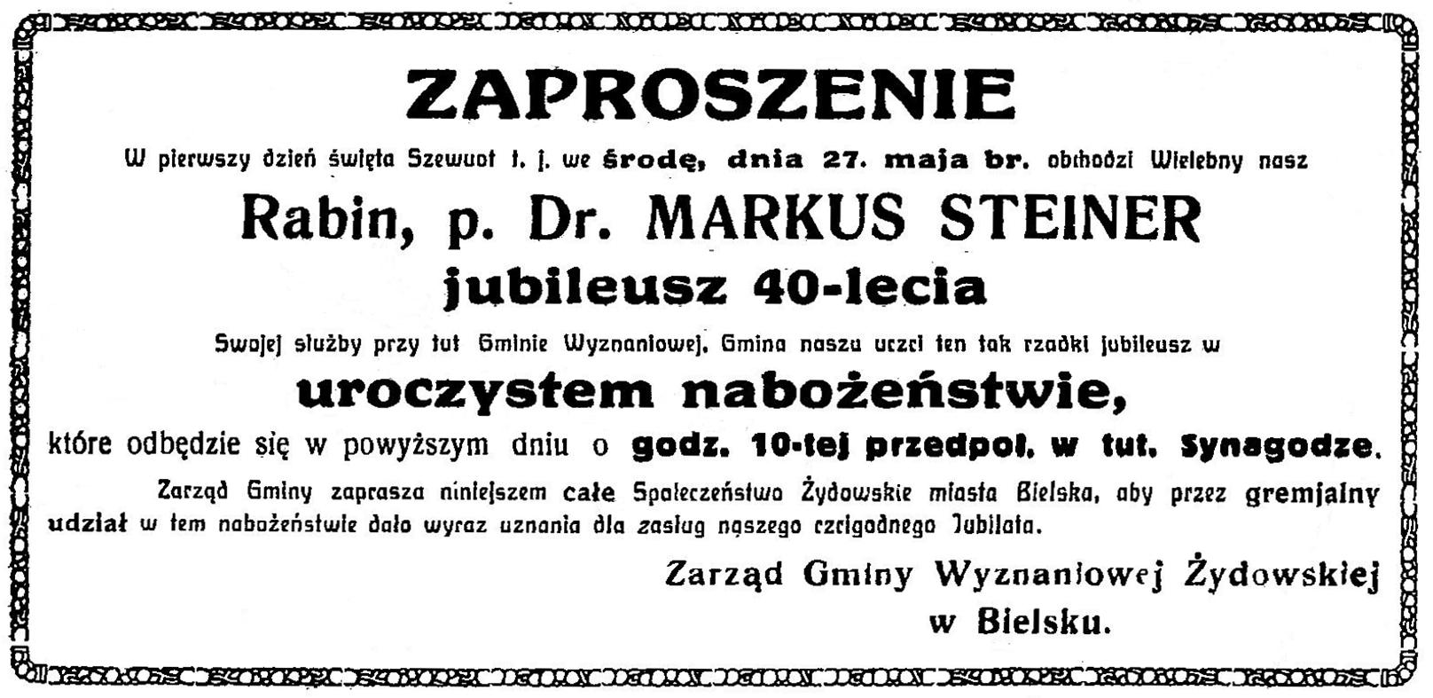 Plikzaproszenie Na Jubileusz Rabina Markusa Steinerajpg