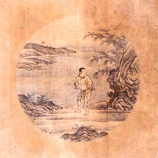 """Looking for the Ox"", by Tenshō Shūbun.jpg"