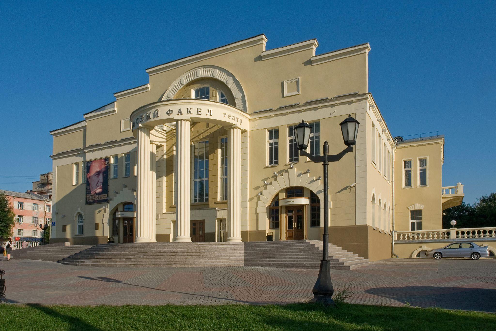 билеты театр кукол хабаровск