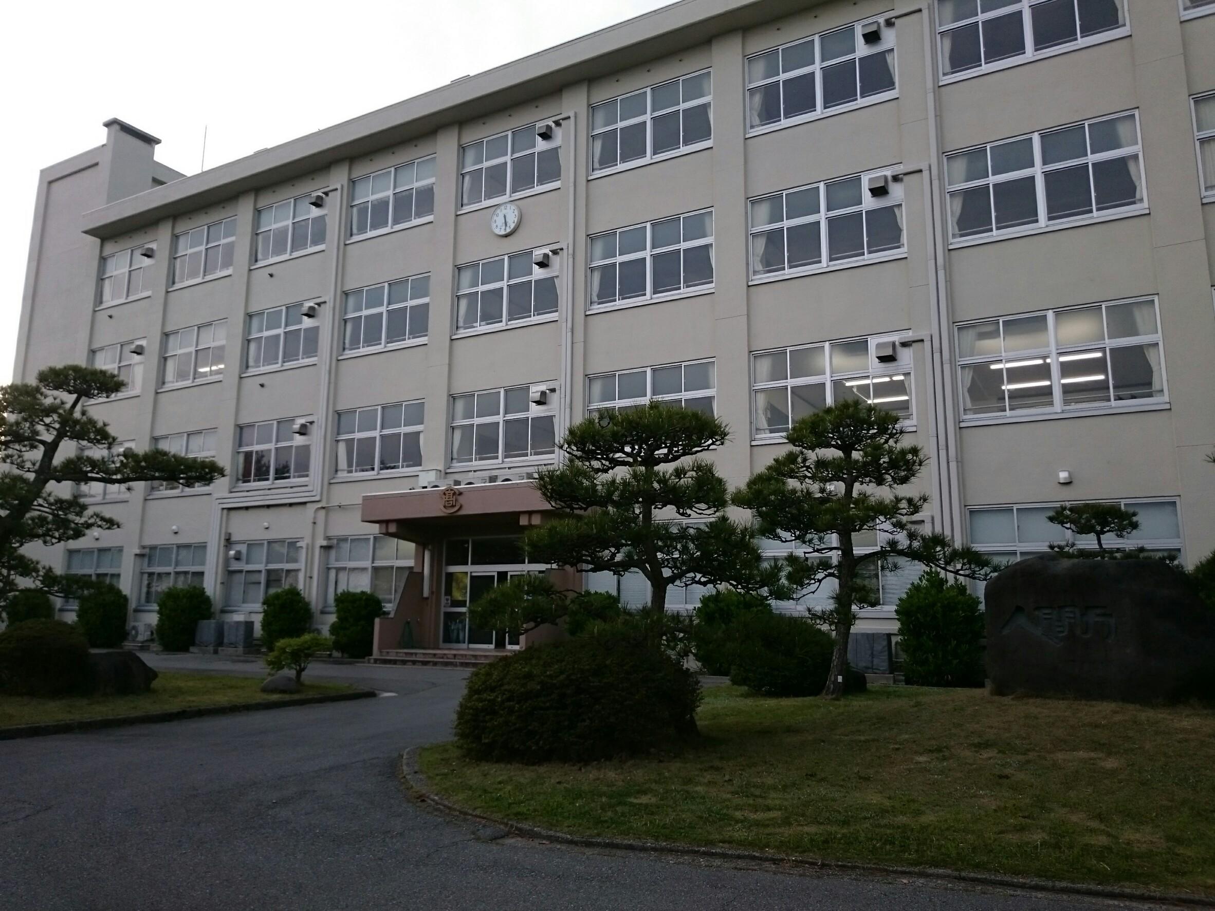 佐渡高等学校