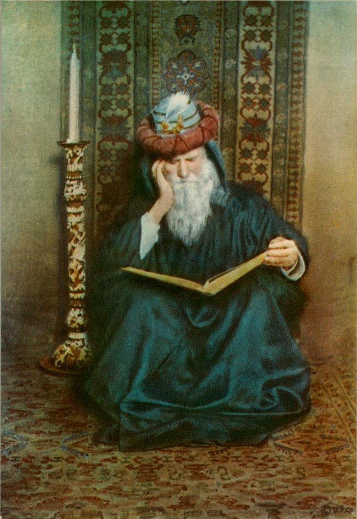 FitzGerald's Rubaiyat