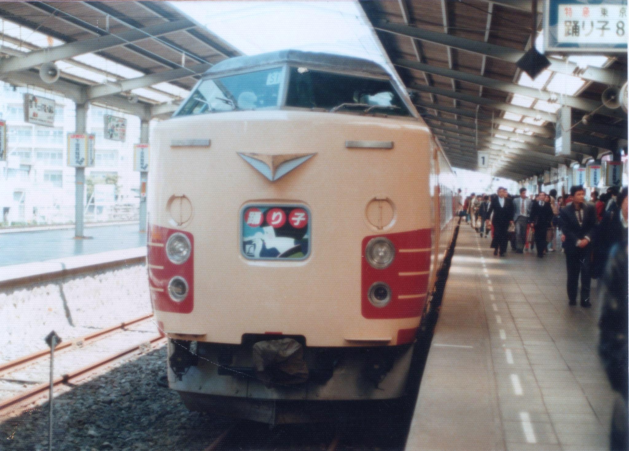 https://upload.wikimedia.org/wikipedia/commons/c/c7/183_Odoriko_Izukyu-Shimoda_198203.jpg