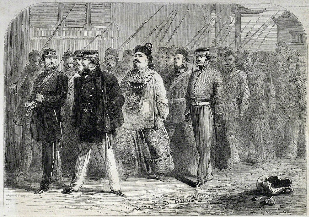ファイル:1858, Canton Commissioner Yeh Men.jpg