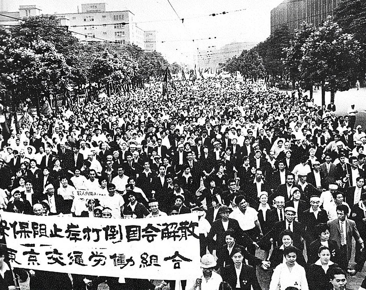 File:1960 Protests against the United States-Japan Security Treaty 02.jpg