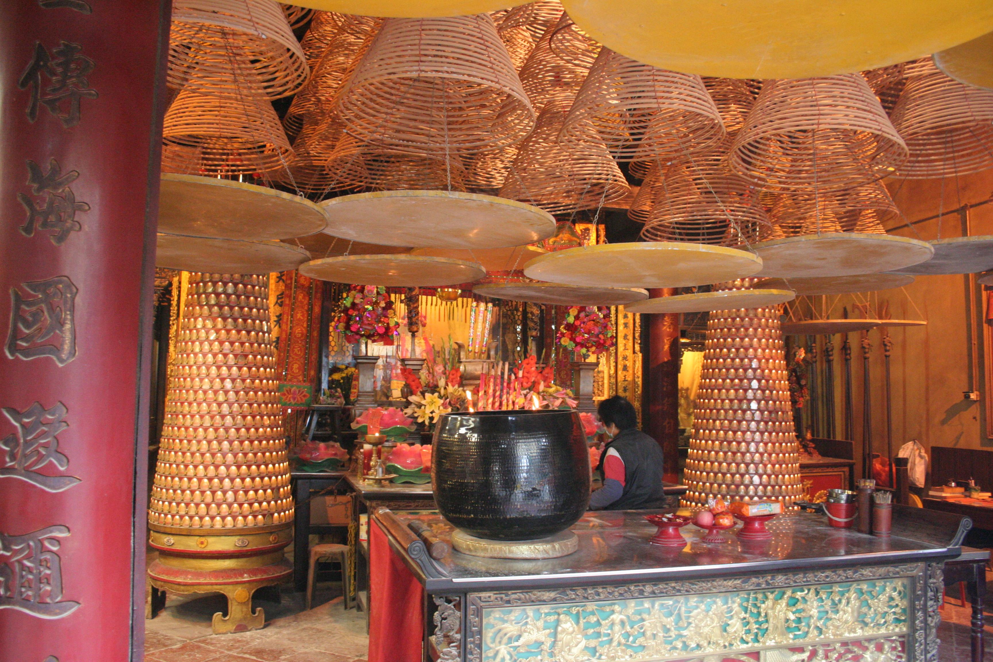 A Ma Temple inside.JPG