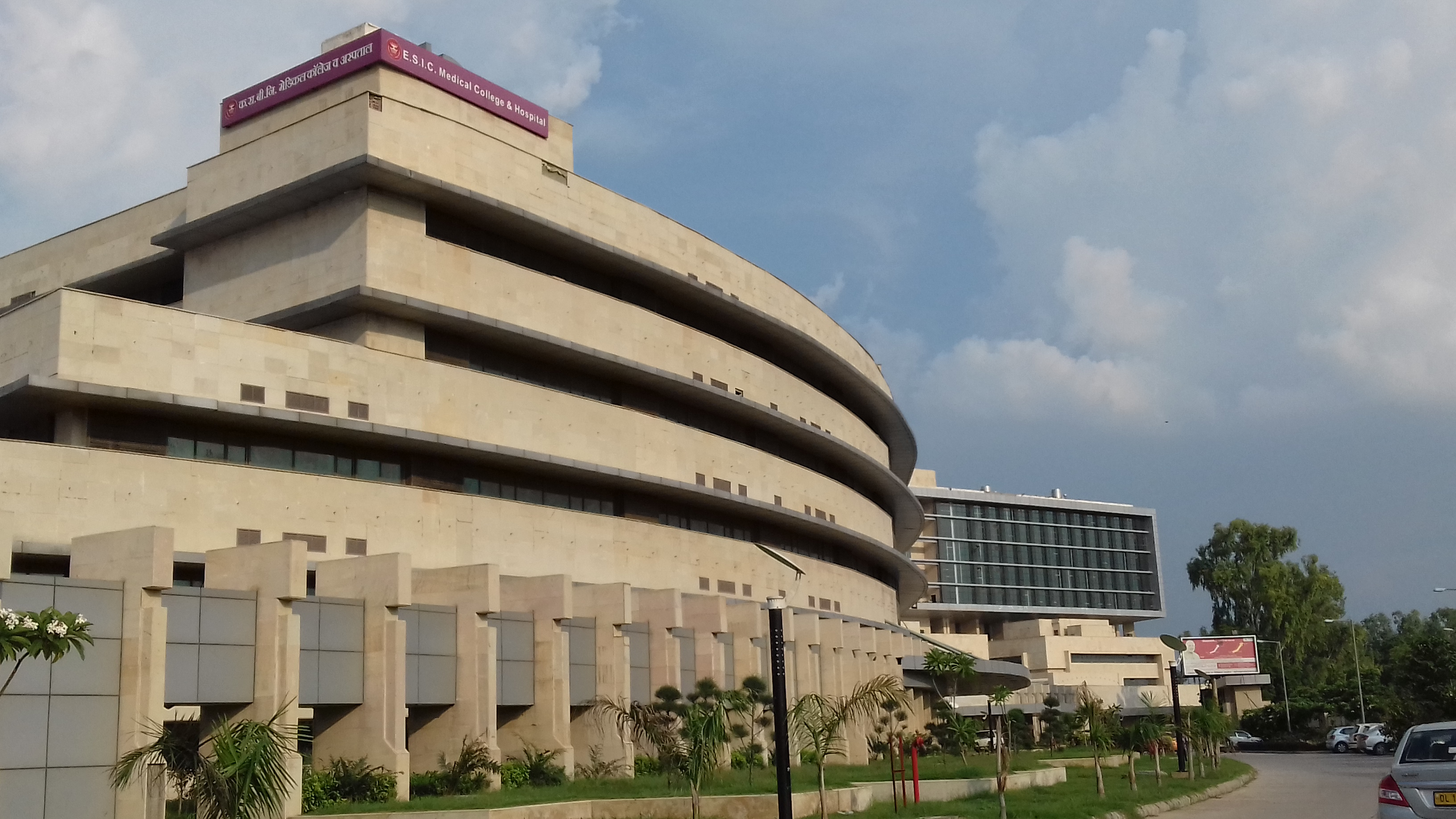 Esic Medical College Faridabad Wikipedia